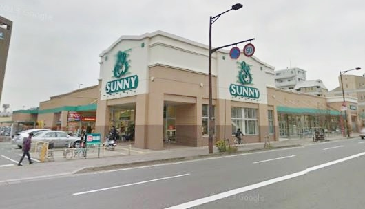 スーパー:サニー 野間店 350m