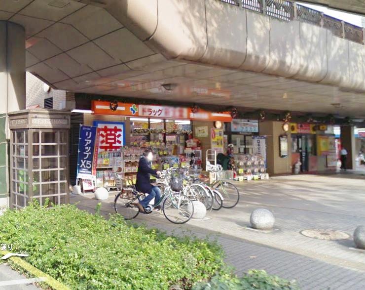 スーパー:ドラッグ新生堂 高宮店 500m