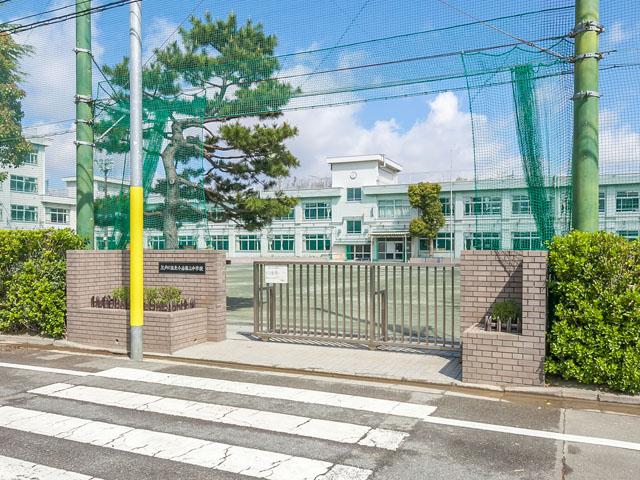 中学校:江戸川区立小岩第三中学校 648m