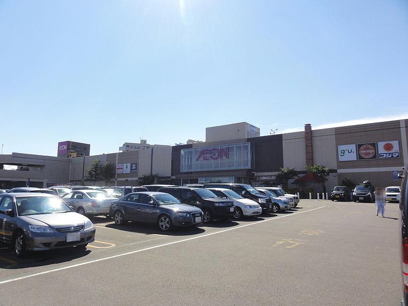 スーパー:イオン札幌西岡ショッピングセンター 470m