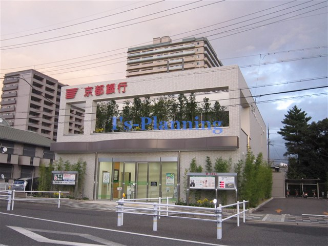 銀行:京都銀行長岡京駅前支店 192m 近隣