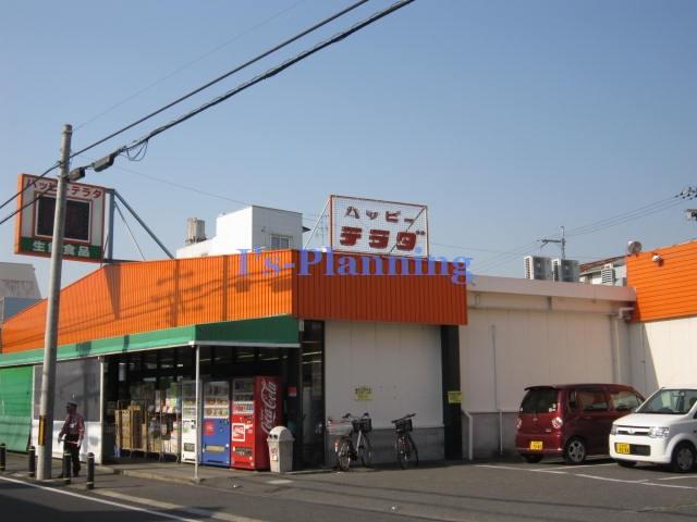 スーパー:ハッピーテラダ 黄檗店 1013m 近隣