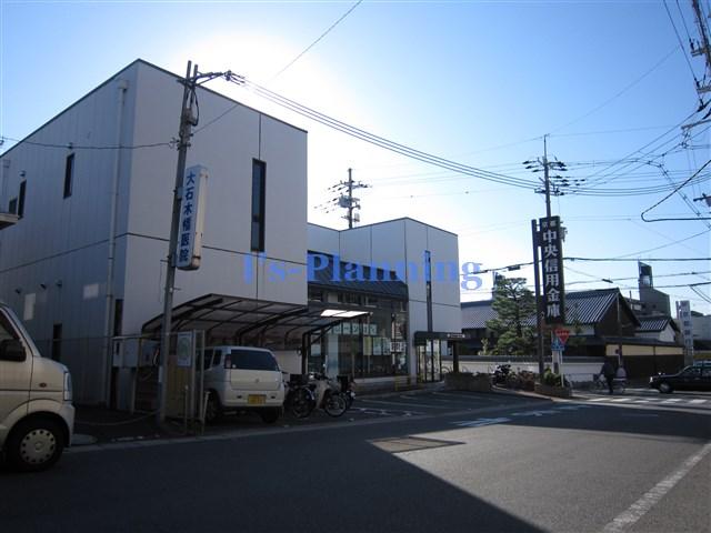 銀行:京都中央信用金庫木幡支店 1026m 近隣