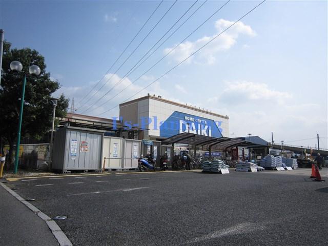 ホームセンター:ホームセンター ダイキ 宇治東店 1880m 近隣