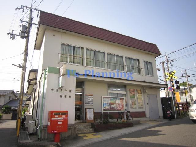 郵便局:宇治五ヶ庄郵便局 524m 近隣