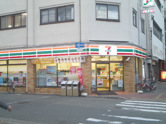 コンビ二:セブンイレブン 大阪元町3丁目店 220m