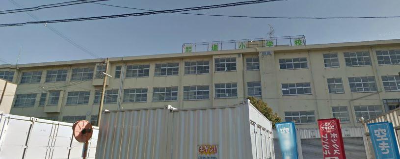 小学校:堤小学校 500m
