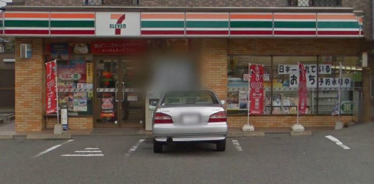 コンビ二:セブンイレブン 福岡東油山店 350m
