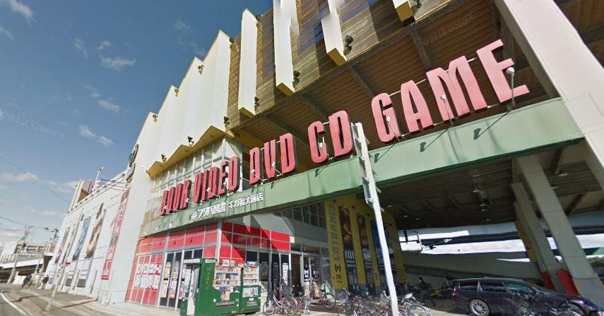 ショッピング施設:フタバ図書 450m