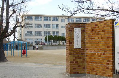 小学校:香住丘小学校 450m