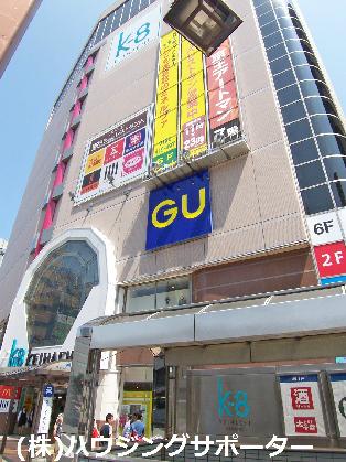 ショッピング施設:K-8 KEIHACHI(京王八王子ショッピングセンター) 643m