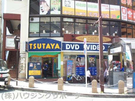 ショッピング施設:TSUTAYA 京王八王子駅前店 634m