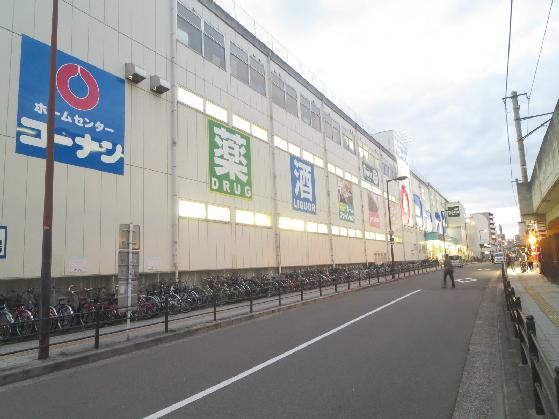 ホームセンター:ホームセンターコーナン JR今宮駅前店 526m
