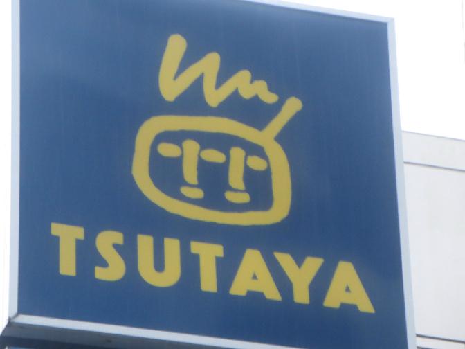 ショッピング施設:TSUTAYA 大阪難波中店 1225m