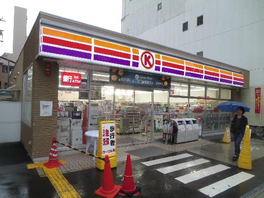 コンビ二:サークルK 日本橋二丁目店 312m