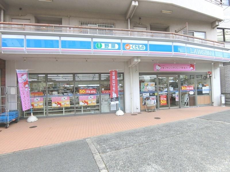 ローソン篠原本町店(約180m)