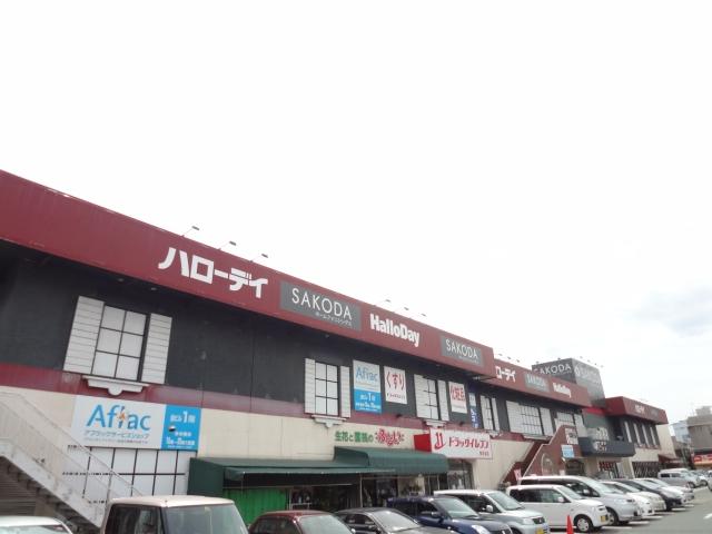 スーパー:ハローデイ 新宮店 593m