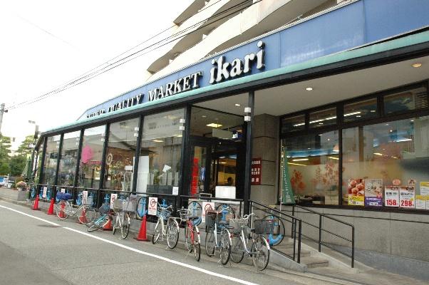 スーパー:(株)いかりスーパーマーケット 甲子園店 715m