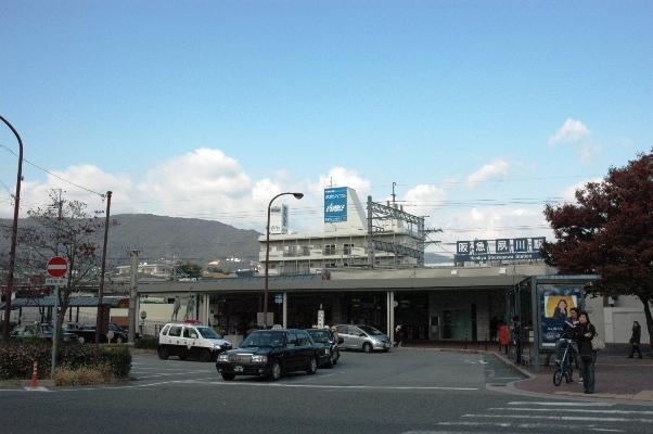 公共施設:阪急夙川駅 560m