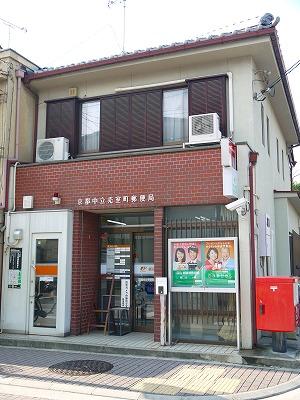 郵便局:京都中立売室町郵便局 461m