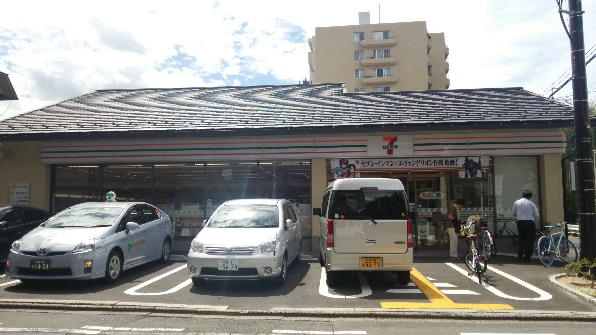 コンビ二:セブンイレブン 京都堀川今出川店 52m