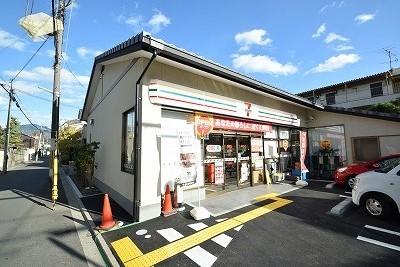 コンビ二:セブンイレブン 京都葵橋寺町店 537m