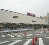 スーパー:(株)ダイエー 西宮店 961m