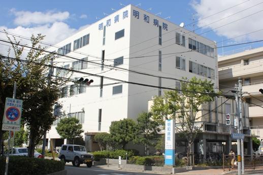 総合病院:明和病院 1883m