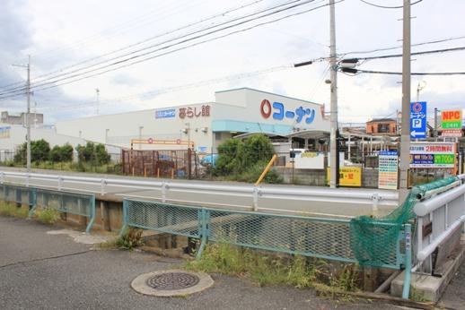 ホームセンター:ホームセンターコーナン 武庫川店 2209m