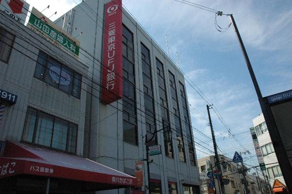銀行:三菱東京UFJ銀行 甲子園支店 567m