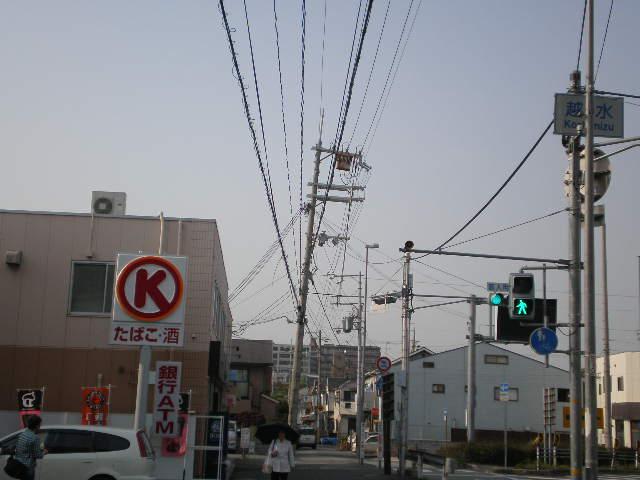 コンビ二:サークルK 西宮桜谷店 586m