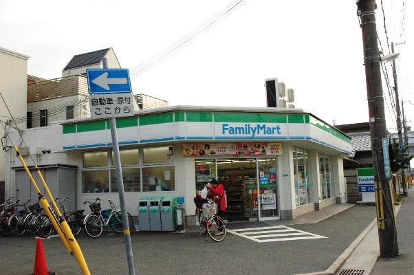 コンビ二:ファミリーマート 西宮里中町店 555m