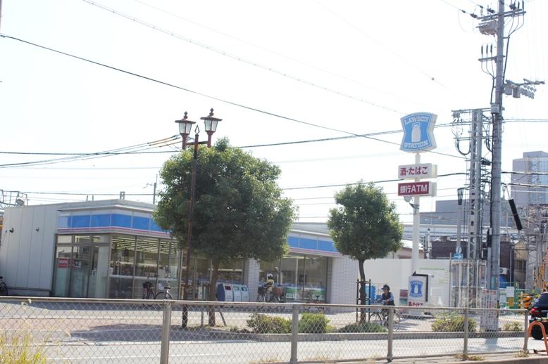 コンビ二:ローソン 西宮小松西町店 180m