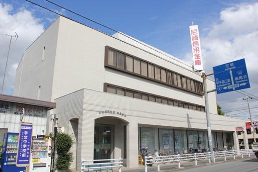 銀行:尼崎信用金庫鳴尾支店 221m