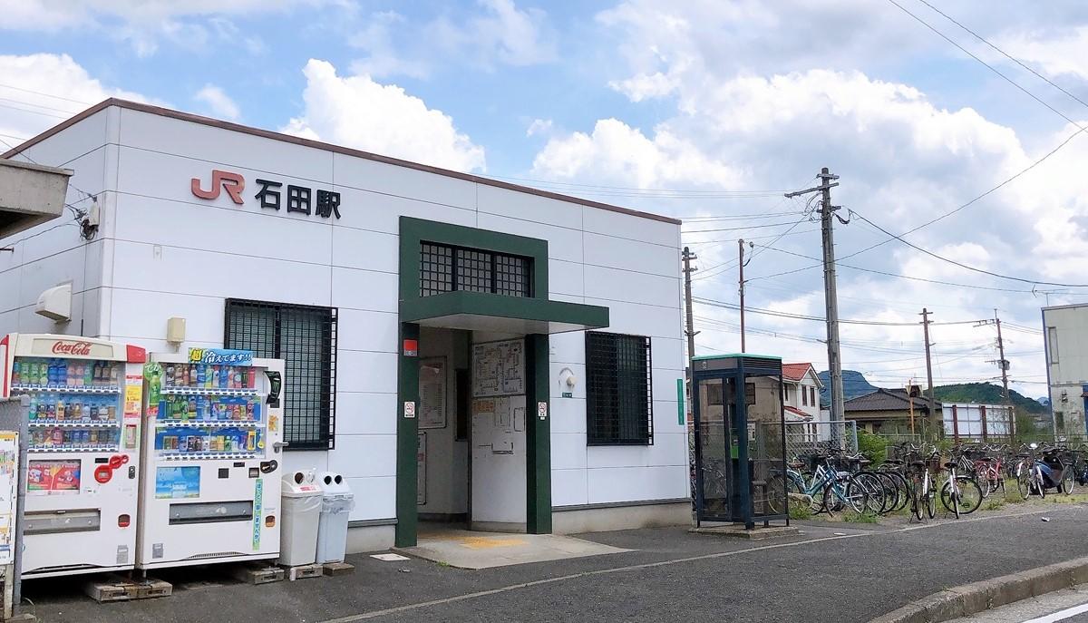 駅:JR日田彦山線石田駅 386m