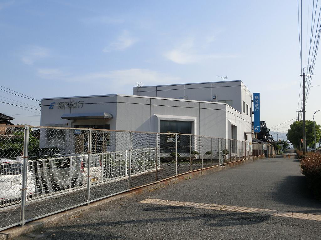 銀行:福岡銀行 吉田支店 88m 近隣