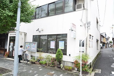 郵便局:京都千本寺之内郵便局 325m