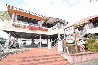 レストラン:ジョリーパスタ 金閣寺店 601m