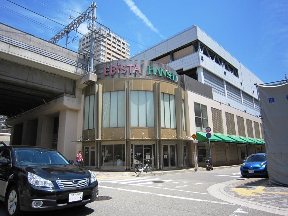 ショッピング施設:エビスタ西宮 393m