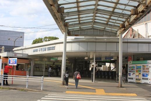 その他:阪神甲子園駅 880m