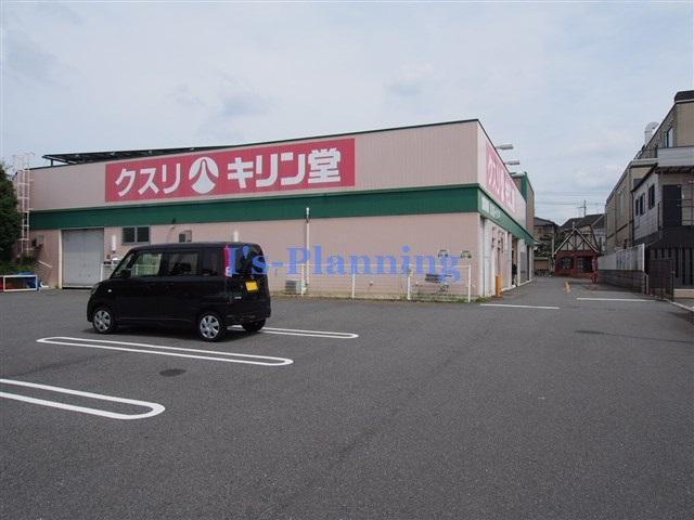 ドラッグストア:キリン堂 宇治広野店 400m