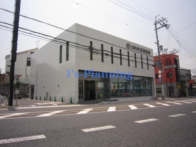 銀行:京都中央信用金庫神明支店 575m
