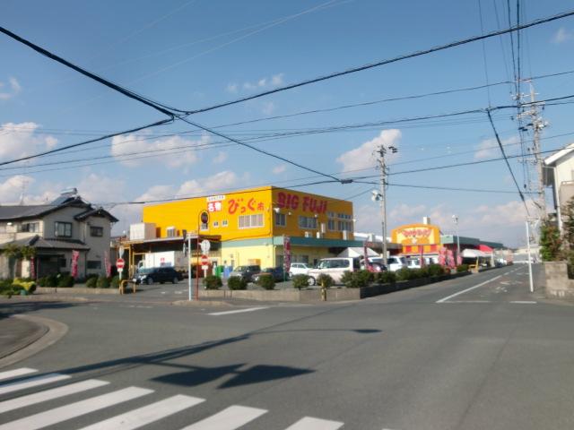 スーパー:エブリィビッグデー姫街道店 576m