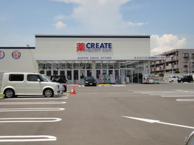 ドラッグストア:クリエイトエス・ディー浜松葵東店 251m