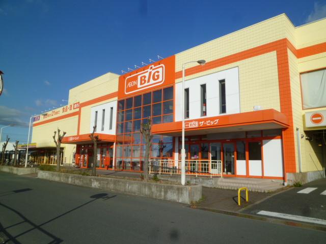 スーパー:ザ・ビッグ 浜松葵町店 581m