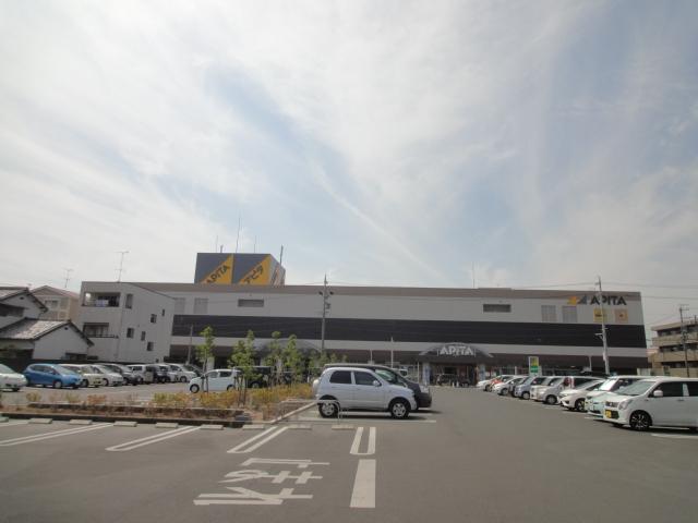 スーパー:アピタ初生店 1020m