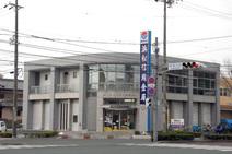 銀行:浜松信用金庫東伊場支店 834m