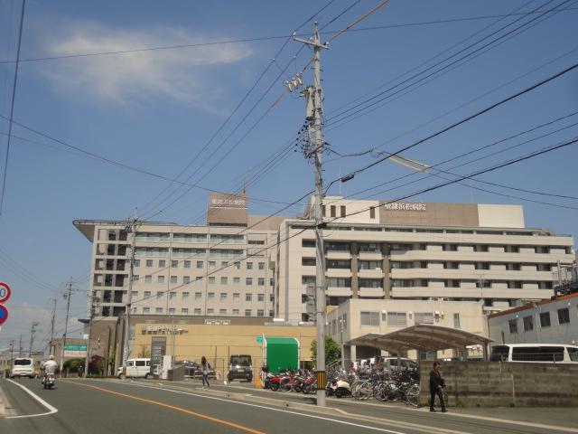 総合病院:総合病院 聖隷浜松病院 1345m