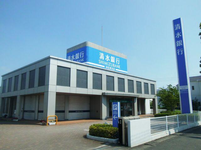 銀行:清水銀行 浜松東支店 345m