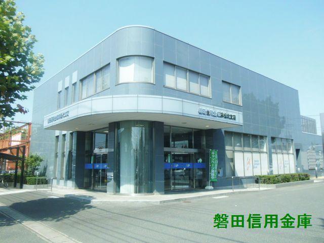 銀行:磐田信用金庫浜松北支店 589m
